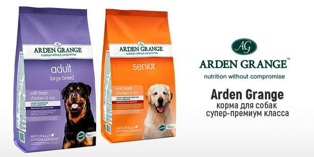 Обзор лучших собачьих кормов фирмы acana для взрослого питомца и щенка
